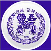 국립철도학교 총동창회(각 산하 포함) icon