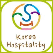 한국 호스피탤리티 아카데미 (한호회) icon