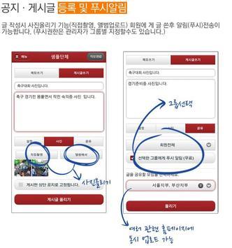 한국 호스피탤리티 아카데미 (한호회) apk screenshot