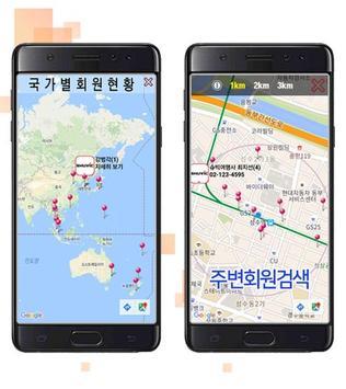 송파구 배드민턴협회 screenshot 1