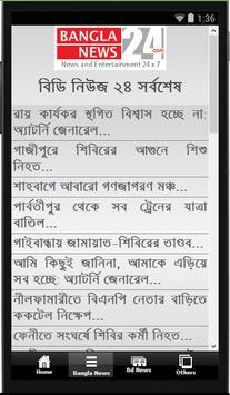 Online Bangla News apk screenshot