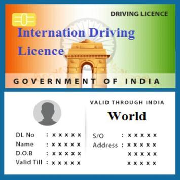 International DL India How to get poster