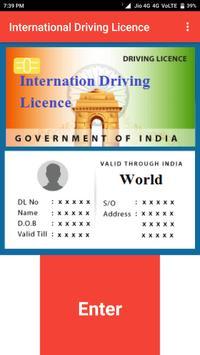International DL India How to get screenshot 1