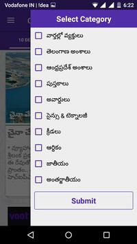 DailyGKinTelugu screenshot 6