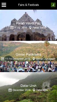 Explore Junagadh apk screenshot