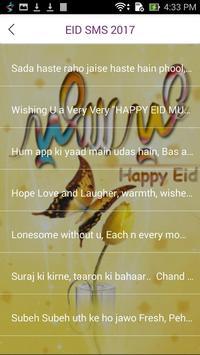 Ramzan Eid - Eid ul Fitar 2017 apk screenshot