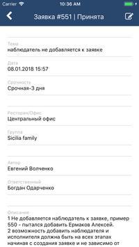 Сицилия Family screenshot 1