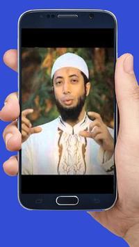 Kumpulan Ceramah Khalid Basalamah New poster