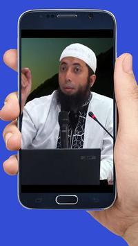 Kumpulan Ceramah Khalid Basalamah New apk screenshot