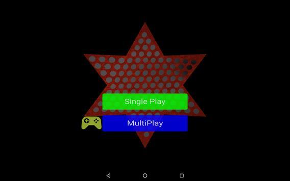 3D Chinese Checkers screenshot 9
