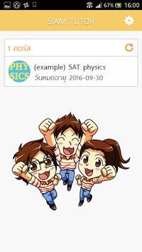 Siam Tutor apk screenshot