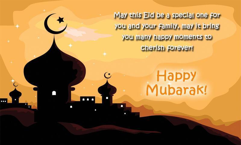 Hari Raya Haji Eid Ul Adha Wishes Cards Frames For Android Apk Download