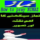 Learn How to Prey NIMAZ icon
