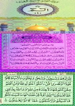 Para No 1 (AL-QURAN) screenshot 1