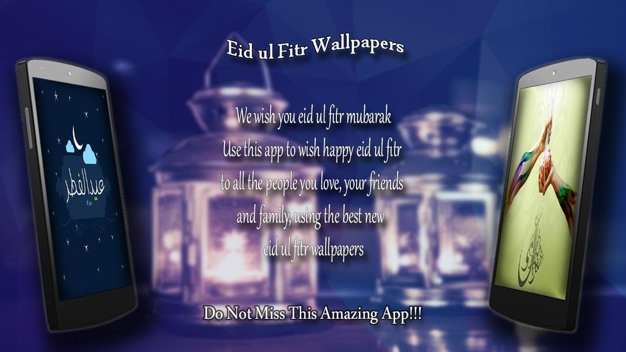 Eid Ul Fitr 2017 Wallpapers For Android Apk Download