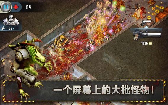 孤胆枪手 (Alien Shooter) screenshot 10