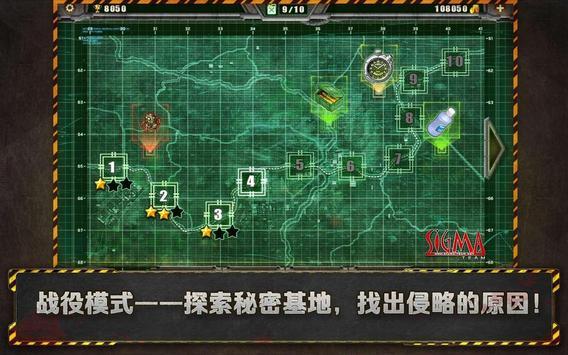 孤胆枪手 (Alien Shooter) apk screenshot