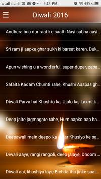 Diwali 2016 screenshot 3