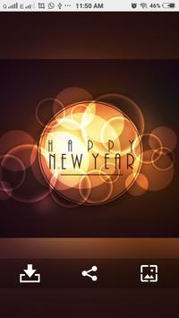 Happy New Year Wallpaper 2016 screenshot 1