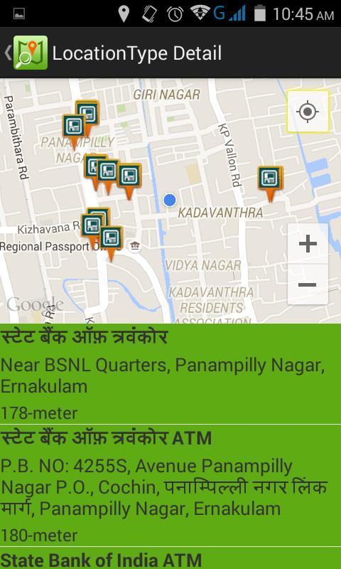 Map seeker hindi apk download free travel local app for android map seeker hindi poster map seeker hindi apk screenshot gumiabroncs Choice Image