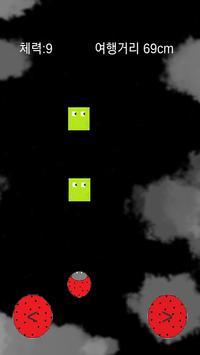 무당이는 떠나는 중 apk screenshot