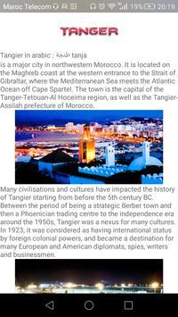 travel to Morocco apk screenshot