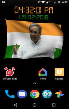 Siddaramaiah Flag Live Wallpapers - Congress screenshot 12