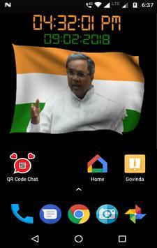 Siddaramaiah Flag Live Wallpapers - Congress screenshot 5
