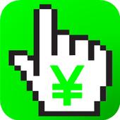 2タップ家計簿 icon