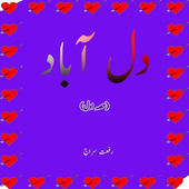 Dil-E-Abad Part 1 icon