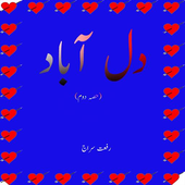 Dil-E-Abad Part 2 icon