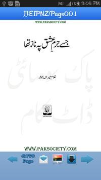 Jise Jurm -E-Ishaq Pe Naaz Tha poster