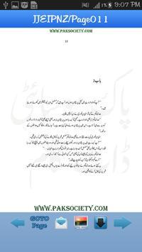 Jise Jurm -E-Ishaq Pe Naaz Tha apk screenshot