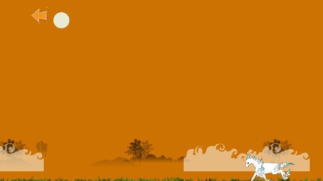 أغاني تعليمية لاطفال screenshot 3