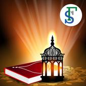 ইসলাম ও কিছু তথ্য icon