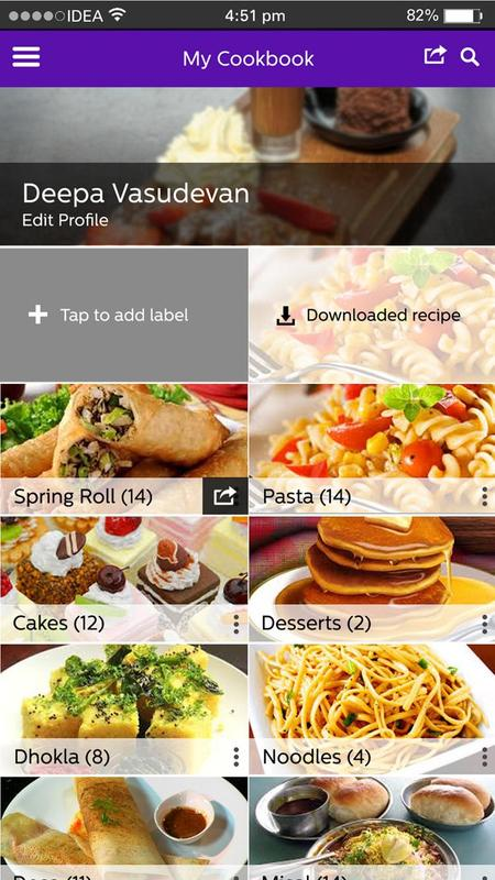 Sify bawarchi indian food recipes apk download free food drink sify bawarchi indian food recipes apk screenshot forumfinder