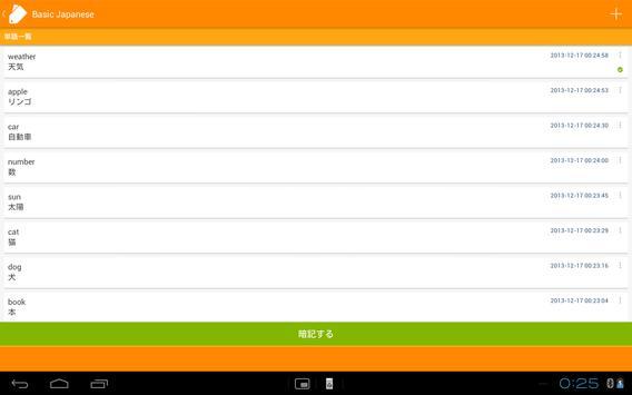 Simple Word Book imagem de tela 5