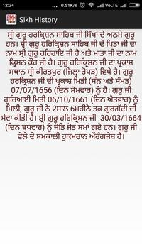 Sikh History apk screenshot