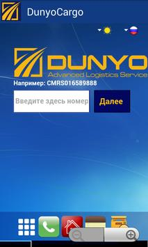 DunyoCargo apk screenshot