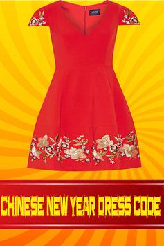 Chinese New Year Dress Code poster