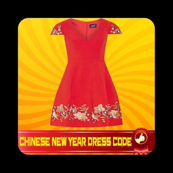 Chinese New Year Dress Code screenshot 1