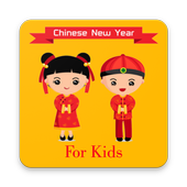Chinese New Year For Kids icon