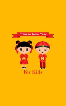 Chinese New Year For Kids poster