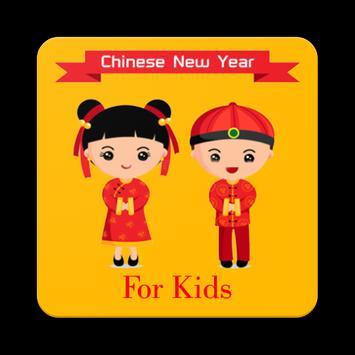 Chinese New Year For Kids screenshot 1