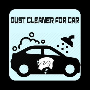 Dust Cleaner For Car screenshot 1