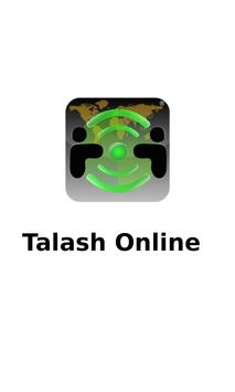 Talash Online SI Version (Unreleased) poster