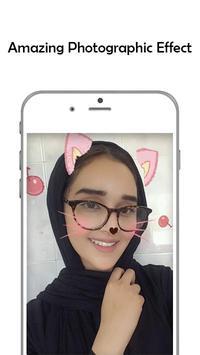 Meelan screenshot 1