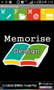 MemoriseDesign poster