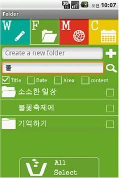 MemoriseDesign apk screenshot