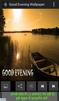 good evening wallpaper apk download free entertainment app for